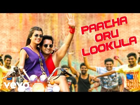 Innimey Ippadithaan - Paatha Oru Lookula Video | Santhanam, Ashna Zaveri