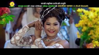 Nepali lok geet