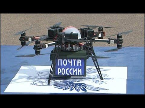 Почта России: первый дрон комом