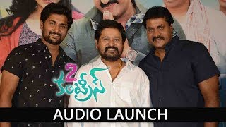 2 Countries Movie Audio Launch Video | Sunil | Manisha Raj , Nani