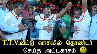 T.T.V Dhinakaran  வீட்டு வாசலில் தொண்டன் செய்த அட்டகாசம் - Tamil News Live