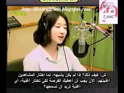 [Arb Sub] اتصال في برنامج إذاعي Park Shin Hye - Jang Geun Suk