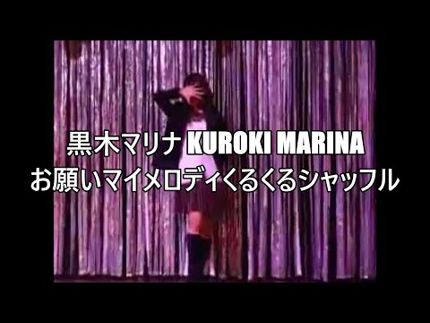 黒木マリナの画像 p1_21
