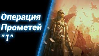 Визит на Мар-Сару ● StarCraft 2