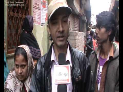 Rashtriya janhit News   jansamsya    Dinesh Kumar