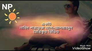 Keu Na Januk|New Official Music Video ft Imran By Tahsan|Mon Karigor Album(2016)