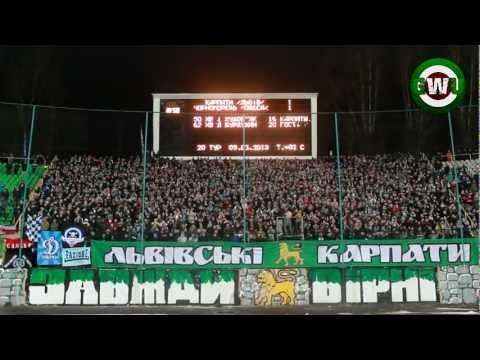 Карпати-чорноморець 9.03.13 | Karpaty - chornomorets 9.03.13