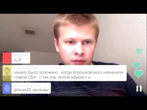 Коррупция в МВД Украины. Перископ 30.03.2016