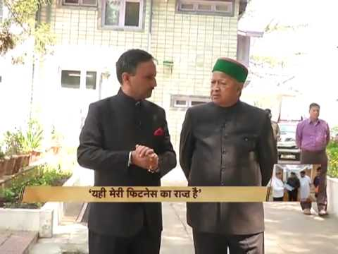 Himachal CM Virbhadra Singh talks about his political career