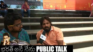 Bharat ane Nenu Movie public talk | Bharat ane Nenu Movie Public Response | Mahesh Babu | Koratala