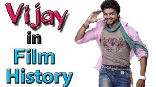 Actor Vijay Birthday Special Review | Vijay Update News | Full History of Vijay Films