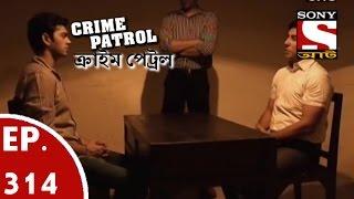 Crime Patrol - ক্রাইম প্যাট্রোল (Bengali) - Ep 314- The Con Team (Part-2)