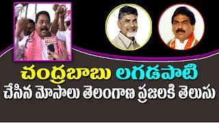 TRS Leaders SHOCKING Comments On Lagadapati Rajagopal Survey | MAHAA NEWS