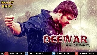 Deewar Man Of Power | Hindi Dubbed Movies 2017 Full Movie | Hindi Movies | Prabhas Movies