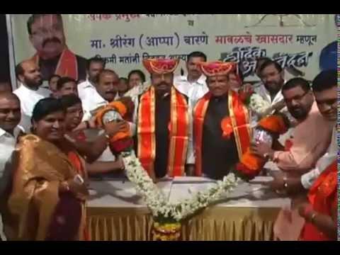 PimpriChinchwad Shivsena  | MPC News | Pune | Pimpri-Chinchwad