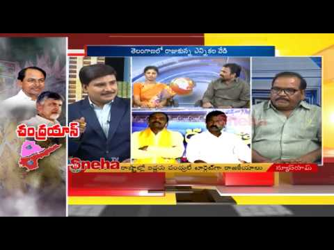 Election Heat in Andhra Pradesh and Telangana | Special Discussion | Sneha TV |