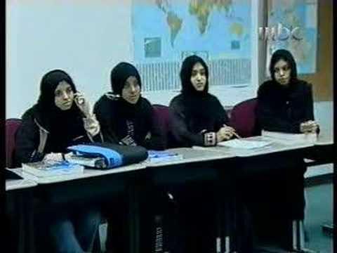 فتيات سعوديات في مجال النفط