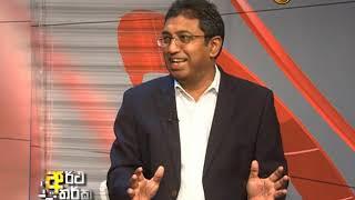Artha Tharka Sirasa TV 11th September 2019