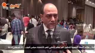 يقين | اسامة الشاهد عضو الهيئة العليا لحزب الحركة الوطنية المصرية:  لدينا قواعد شعبية كبير