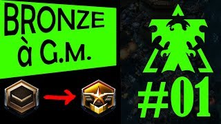 StarCraft 2: BRONZE à GM #01 (Terrano) - Tentei!!