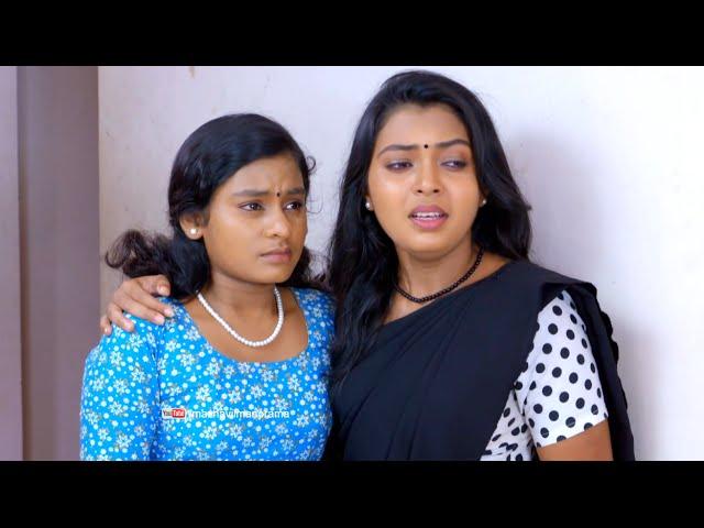 Krishnatulasi   Ashokan quaralled with family   Mazhavil Manorama