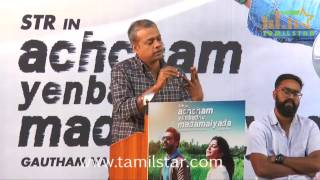 Achcham Yenbadhu Madamaiyada Press Meet