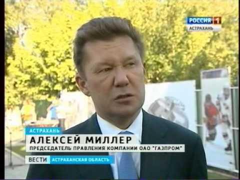 В Астраханской области появится академия футбола и многофункциональный спортивный центр