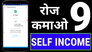 New app to earn paytm cash !! Instant payment !! Big loot !! Best app to earn paytm cash !! Loot lo