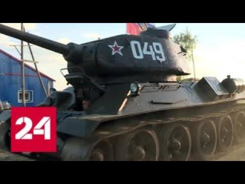 В одном из сёл Ульяновской области решили провести свой парад Победы с участием военной техники - …