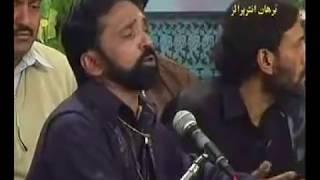 chup jao tareo Maratab Ali Punjabi Sad Song