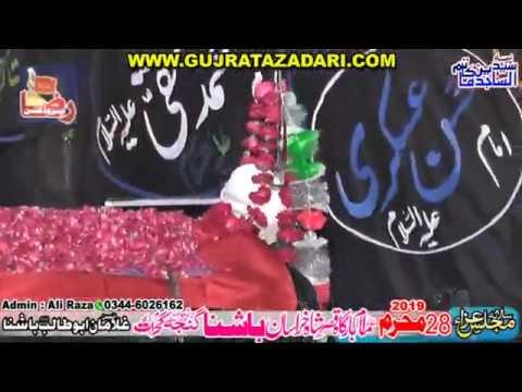 Matamdri | 28 Muharram 2019 | Bashna Gujrat || Raza Production