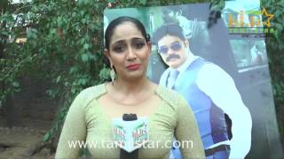 Vaigai Express Movie Team Interview