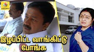 TN Govt will pay compensation : C V Shamugam Speech