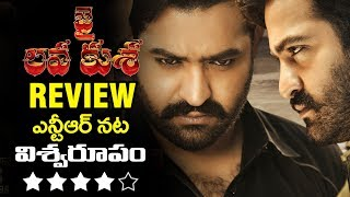 ​Jai Lava Kusa​ REVIEW and Ratings | NTR Jai Lava Kusa Telugu Movie Review | Jr NTR