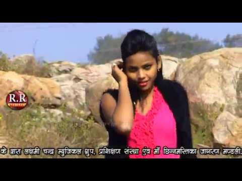 HD A Re Anjali | ऐ रे अंजली । Nawa Mor Bhouji | HD NAGPURI SONG 2017 | Laxmichandra Podar