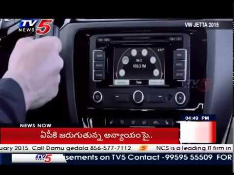 Volkswagen Jetta 2015 | Price & Specifications | Speedometer : TV5 News