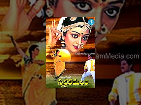 Swarna Kamalam (1988) - Telugu Full Movie - Venkatesh - Bhanu Priya - K Vishwanath video