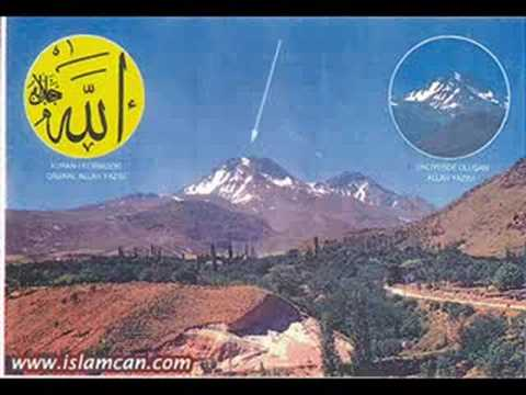 Surah Rahman Recitation By Ahmad Ali Al Ajmi video