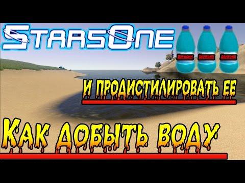 Как сделать титановую пластину в starsone