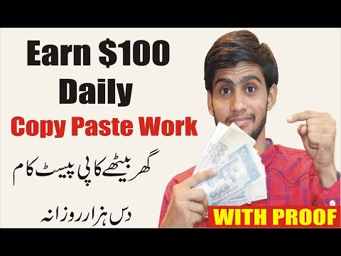 Earn $100 Daily Copy Paste Work  With Proof I Earned $340 Withdraw