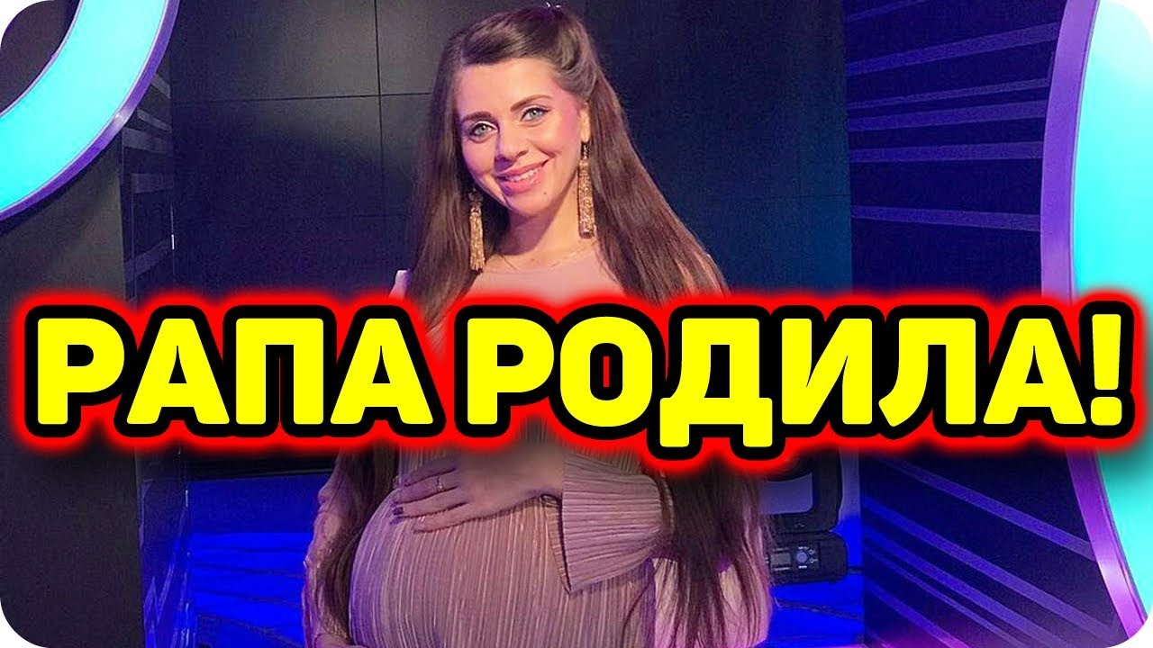 ДОМ 2 НОВОСТИ раньше эфира! (7.02.2018) 7 февраля 2018.