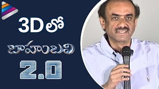 Suresh Babu about 2.0 and Baahubali 3D Versions | Rajinikanth | Akshay Kumar | AR Rahman | Shankar