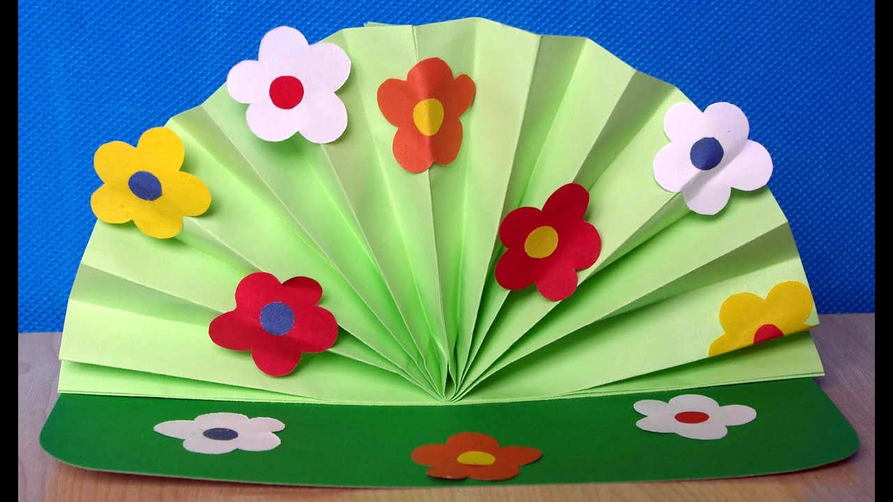 Как сделать своими руками поделку из цветной бумаги