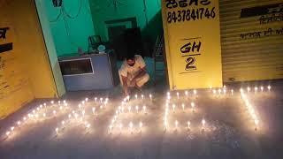 Preet lighting bhadson