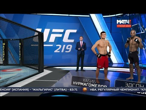 Анонс боя Хабиб Нурмагомедов - Барбоза, UFC 219 на Матч ТВ