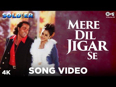 Mere Dil Jigar Se Guzri Hai - Soldier | Bobby Deol & Preity Zinta | Kumar Sanu & Alka Yagnik video
