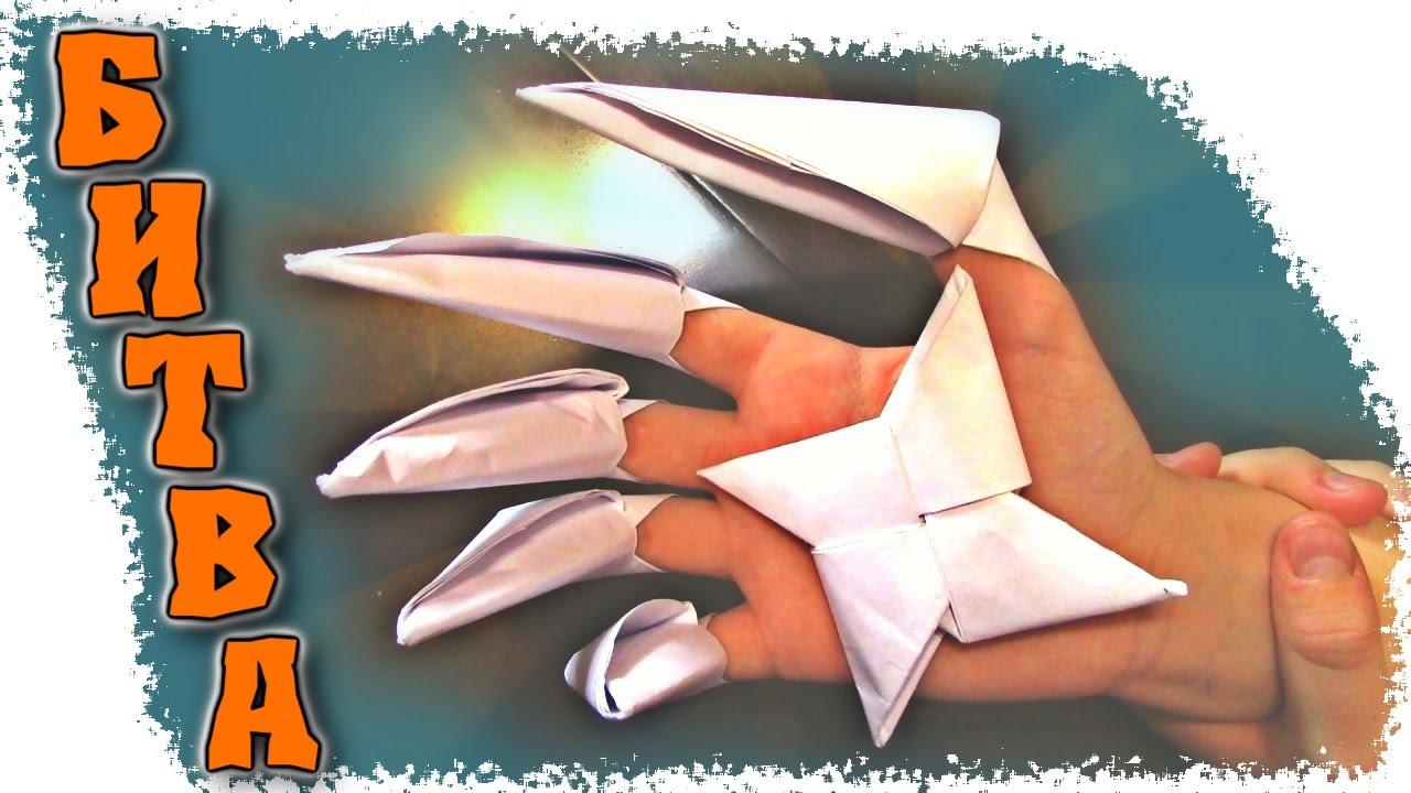 Как сделать из бумаги сюрикен самый лёгкий способ поэтапно