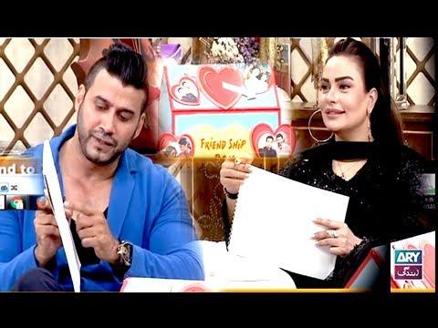 Faisal Qureshi, Adnan Haider And Sadia Imam Playing Friendship Box thumbnail