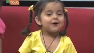 زيباترين پيام از يک کودک افغان Afghan child