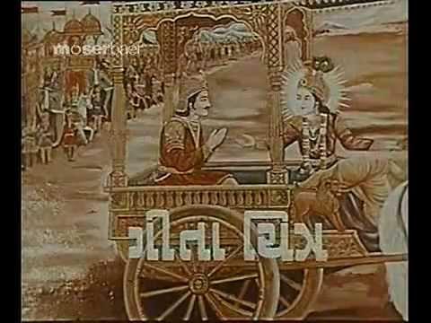 Tanariri (1975) - Best Classical Gujarati Movie - Part 1 video